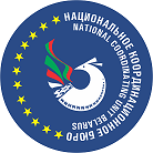Visibility Conference on 'Main Tasks and Perspectives of the EU-Belarus Technical Cooperation in 2014-2020' on 14 October 2014.
