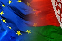 EC Mission to Stay in Minsk on 7-10 June to Discuss Macroeconomic Situation and Structural Reform Challenges